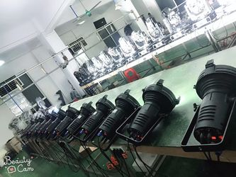 Guangzhou Sunrise Photo electricity Technology Co., Ltd